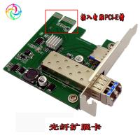 Buy cheap PCI-E To USB 3.0 Over Fiber optical,PCI-E USB3.0 fiber transmission,support  Genmen Basler industrial USB3.0 cameras from wholesalers