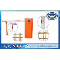 Buy cheap 80W 110v Infrared Photocell Car Park Barriers Electric Boom Gates from wholesalers
