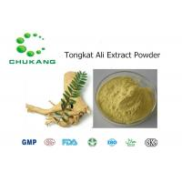 Buy cheap Tongkat Ali Extract Powdered Herbal Extracts / Eurycoma Longifolia Jack Pure Import from wholesalers