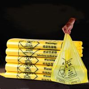 Buy cheap Heat Seal Biohazard Plastic Bag / Biohazard Disposal Bags Environmental Friendly product