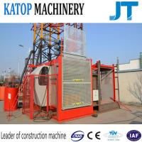 Buy cheap Long durability 2tons construction elevator sales for Australia from wholesalers
