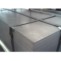Buy cheap 2020 hot sale Alloy/B-3 UNS N1001/N10675 steel plate from wholesalers