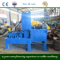 Buy cheap 800Mm - 1200Mm Tire Cutting Machine Tire Strip Cutter With High Capacity from wholesalers