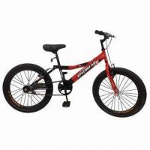 Buy cheap 20-inch dual aluminum children's bike, butyl tube, MTB handlebar, with kickstand from wholesalers
