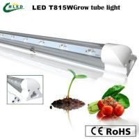 Buy cheap 15W Led Grow Tube ,0.9m length , T8 led grow light for hydroponics culture plant 400-840nm from wholesalers