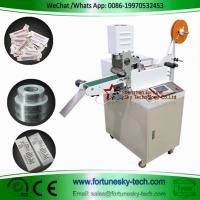 Buy cheap Computerized fully automatic high-speed ultrasonic label trademark washing mark ribbon printed mark cutting machine from wholesalers