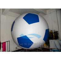 Buy cheap Customized Inflatable Football Helium Sports Balloons Flame Retardant from wholesalers
