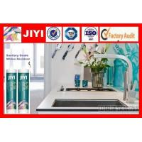 Buy cheap bathroom and kitchen use silicone sealant with anti mould water proof from wholesalers