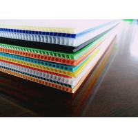 Buy cheap Chemical Resistant Fluted Polypropylene Sheet Used In Corrosive Environments from wholesalers