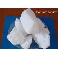 Buy cheap Barium Sulfate Mineral Barite Lump Mineral Resources Calcite , Cerussite , Dolomite from wholesalers