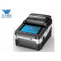 Buy cheap Six Motors Optical Splicing Machine ARC Signal Fire AI - 7 Fusion Splicer Free Warranty from wholesalers