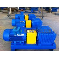 Buy cheap Mud agitator for drilling fluid from wholesalers
