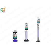 Buy cheap Accurate Thermal Imaging Temperature Detection Face Recognition System from wholesalers