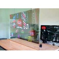 Buy cheap High Refreshment Transparent OLED Display For Stage , Music Shows , Concert from wholesalers