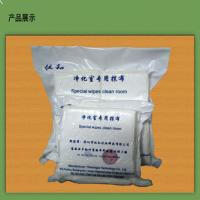 Buy cheap Polyester Cleaning Room Non Woven Wiper Single-Knit For Dust Removing product