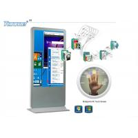 Buy cheap 42 Inch Floor Standing Interactive Touch Screen Kiosk with Infrared Touch Panel from wholesalers