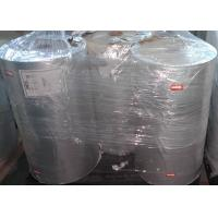 Buy cheap Customized Translucent Mylar Film , Mylar Polyester Film For Insulation from wholesalers