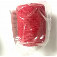 Buy cheap 10cm*4.5m strong sticky horse wrap non-woven bandage printed colors high elastic non sticky to hair or skin easy tear from wholesalers