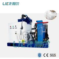 Buy cheap Cold storage equipments Salt water flake ice machine/ice plants sale 10T/24hrs from wholesalers