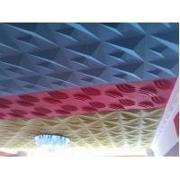 Buy cheap Suspended Ceiling Decorative 3D Wall Panel Bamboo 3D Wallpaper Waterproof and Beautiful from wholesalers