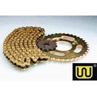 Buy cheap Motorcycle Chain Sprocket Kit CD70 420-104L 41T 14T from wholesalers