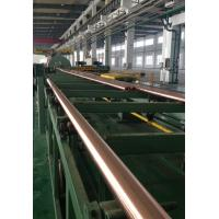 Buy cheap copper drainage tube, copper pipe from wholesalers