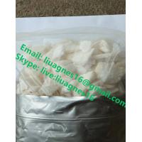 Buy cheap Weight Loss Prohormone Hormone Powder Adrenosterone (11-Oxo) CAS 382-45-6 from wholesalers