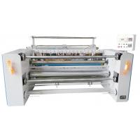 Buy cheap Humanistic Vertical Structure Fabric Slitting Machine Saving Space With Hot Cutter from wholesalers