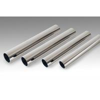 Buy cheap ASTM A270 S31603 Seamless Sanitary Stainless Steel Pipe 10mm - 89mm OD from wholesalers