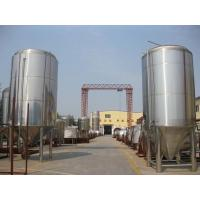 Buy cheap large beer conical fermentation tank from wholesalers
