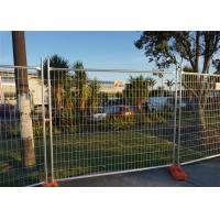 Buy cheap Construction Fencing System 1.8m*2.4m mesh 60mm*150mm*4.00mm Tubing 32mm*2.0mm AS/NZS/ATSM standard from wholesalers