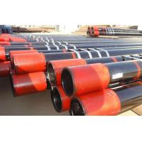 Buy cheap G105 4 1/2 Inch Oil Casing And Tubing , Buttress Thread Casing With STC BTC LTC Thread from wholesalers