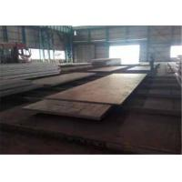 Buy cheap 6.0mm - 41mm Pipeline Hot Rolled Steel Plate Sheet Metal Plate from wholesalers