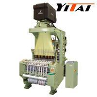Buy cheap Woven Label Machine from wholesalers