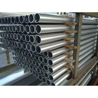 Buy cheap Brown Anodized 3003 Seamless Aluminium Round Tube with Small Tolerance Clutch Cylinder from wholesalers