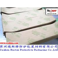 Buy cheap VCI anti-rust paper for casting from wholesalers