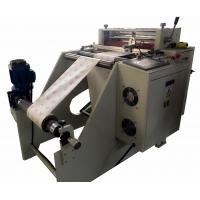 Buy cheap PVC sleeve, insulation paper automatic paper cutting machine price from wholesalers