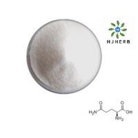 Buy cheap Health Supplement 99% Glutamine Pure L Glutamine Powder product