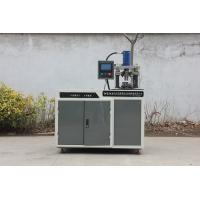 Buy cheap Hydraulic Small Universal Custom Bilayer Soil Block Making Machine For Agriculture from wholesalers