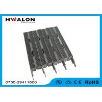 Buy cheap 148 × 44.5 × 15 Mm 220 V PTC Air Heater For Hand Dryer , Electric Ptc Heater from wholesalers