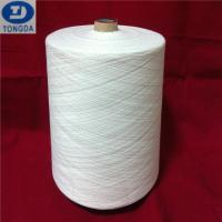 Buy cheap Polyester spun close virgin yarn 27s 38s 58s from wholesalers