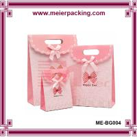 Buy cheap Eco friendly paper brithday gift bag/Customized paper boutiques gift bags ME-BG004 from wholesalers