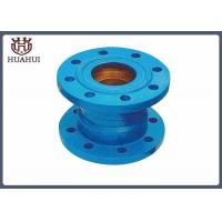 Buy cheap Ductile Iron Proportional Pressure Reducing Valve , Water Pressure Relief Valve from wholesalers