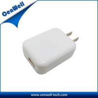 Buy cheap small size US plug 5V 2A ac dc travel charger from wholesalers