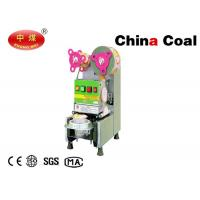 Buy cheap Automatic Plastic Cup Sealing Machine for Milk Tea Juicer Bubble Tea PP Cup from wholesalers