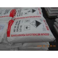 Buy cheap STPP Substitute  Anhydrous Sodium Silicate Used In The Textile Industry from wholesalers