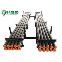 Buy cheap Api Standard  Dth Drill Pipe Friction Welding Diameter 76mm  For Water Well Drilling from wholesalers
