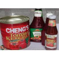 Good Taste Organic Tomato Paste Without Preservatives And Artficial Addtives
