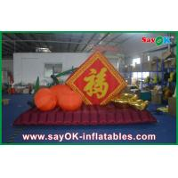 Buy cheap Printing Logo Large Orange Inflatable Yard Decorations For New Year from wholesalers