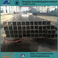 Buy cheap Astm a36 rhs steel 40x40 shs steel square hollow section pipes from wholesalers